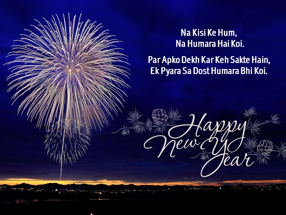 Happy New Year Shayaris Wishes Messages Status Quotes For Your Friends Family Iforher