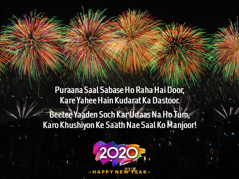Happy New Year Shayaris Wishes Messages Status Quotes