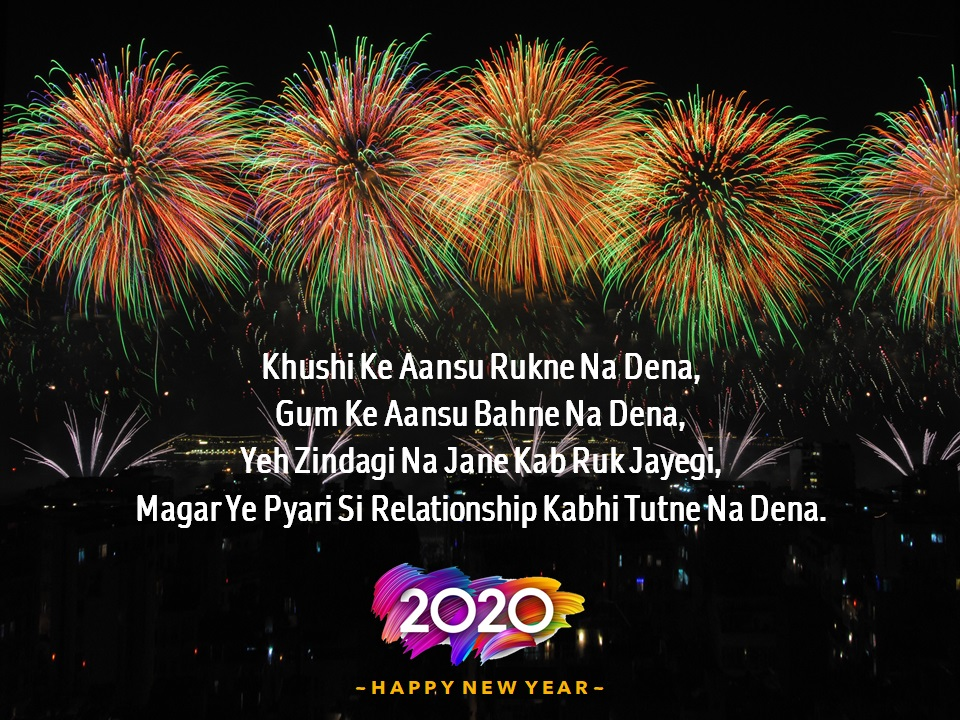 happy new year shayaris wishes messages status quotes for your