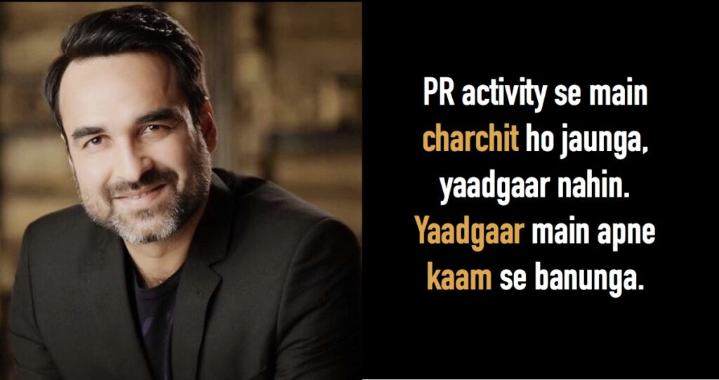 Best Pankaj Tripathi Quotes That Show Why He Is A Real Hero