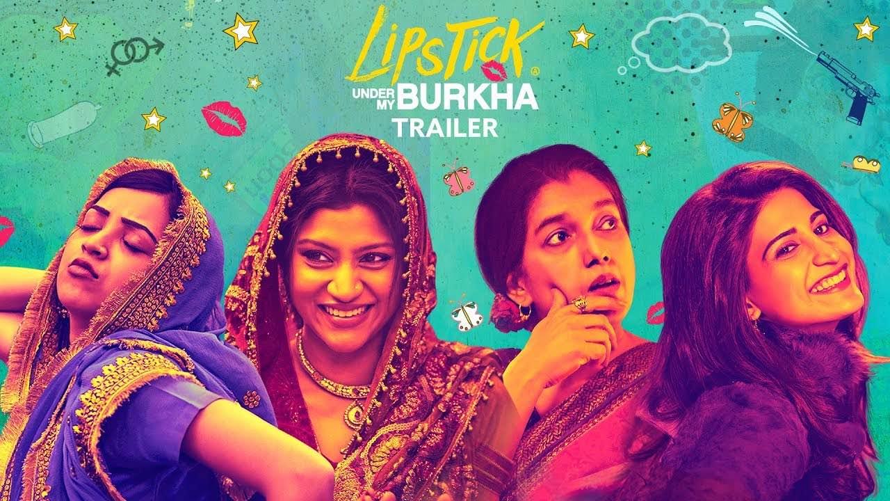 Lipstick-under-burkha-feminist-movies