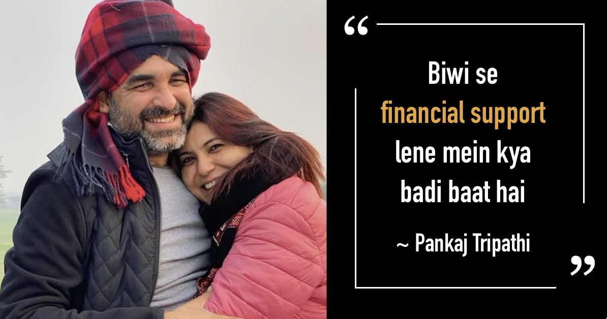 Pankaj-Tripathi-equal-marriage
