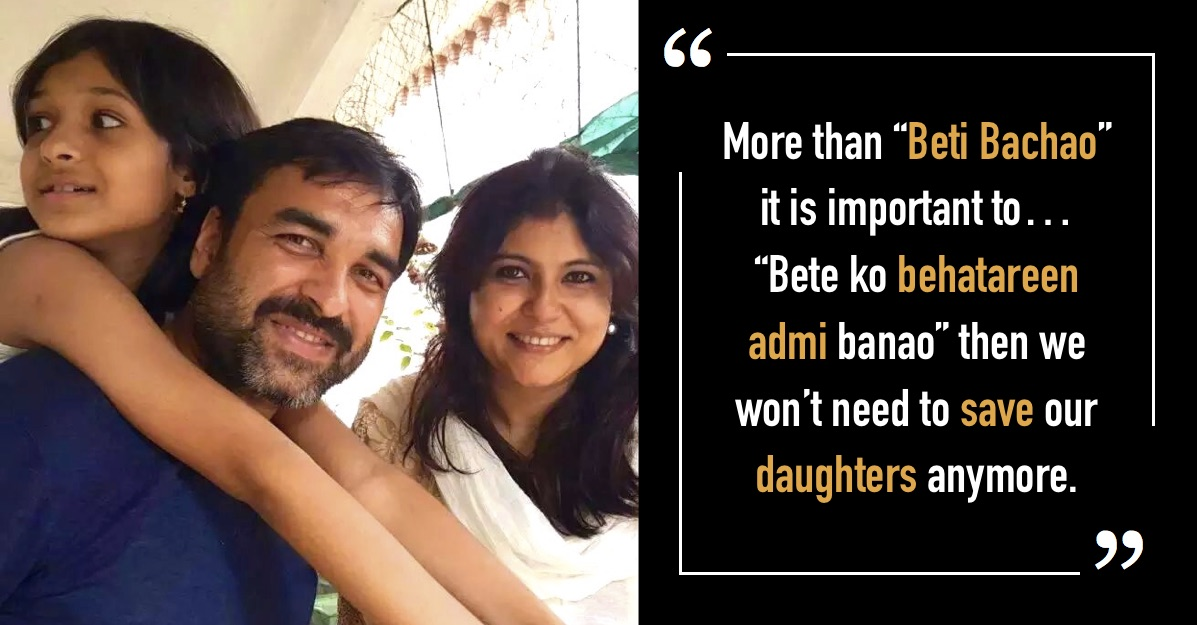 Pankaj-Tripathi-feminist-father