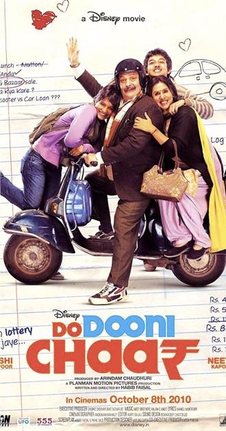 Best-Bollywood-Comedy-Hindi-Movies-01