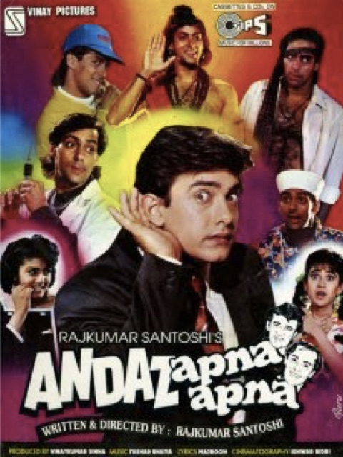 Best-Bollywood-Comedy-Hindi-Movies-Andaz-Apna-Apna