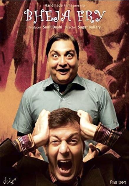Best-Bollywood-Comedy-Hindi-Movies-Bheja-Fry