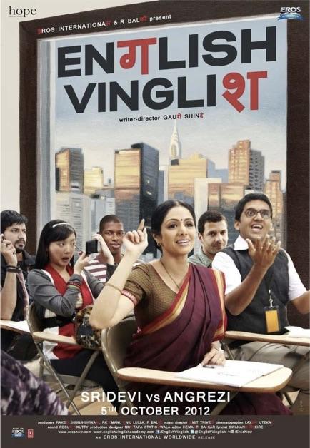 Best-Bollywood-Comedy-Hindi-Movies-English-Vinglish
