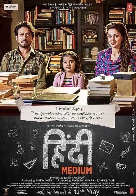 Best-Bollywood-Comedy-Hindi-Movies-Hindi-Medium