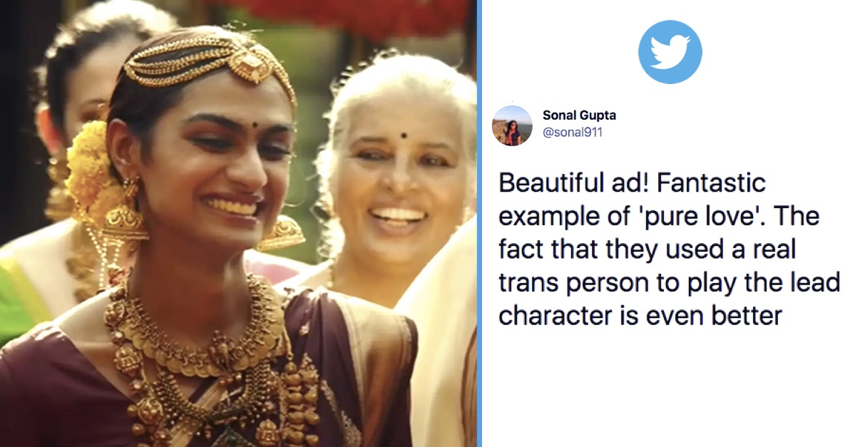 transwoman-ad-kerala-jeweller
