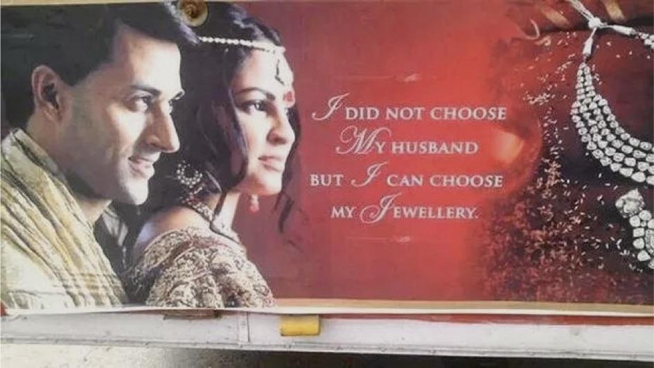 Indian-Sexist-Ads-01