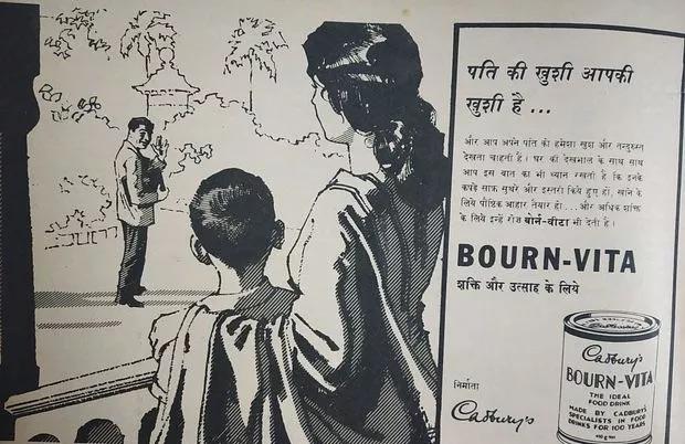 Indian-Sexist-Ads-11