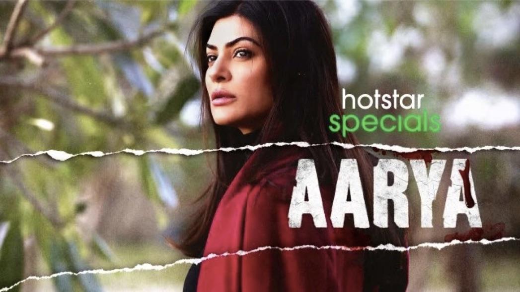 Best-Indian-Web-Series-Hindi-Aarya