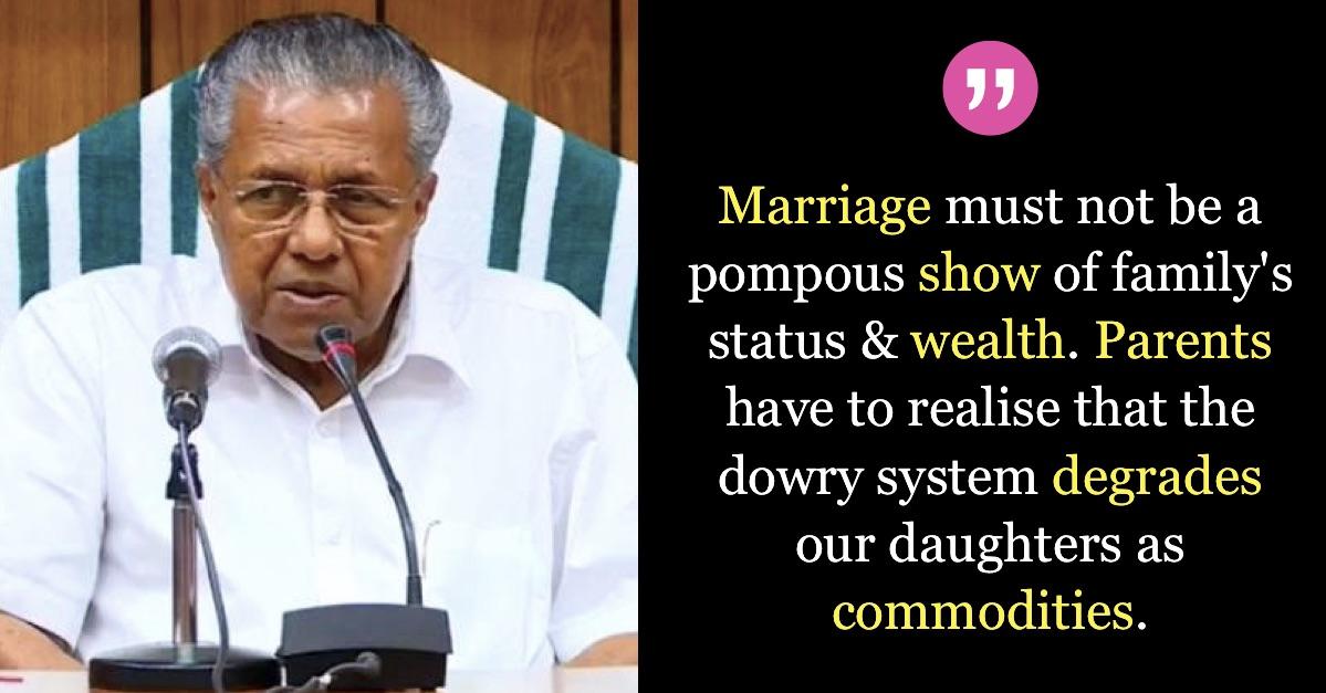 Marriage-Kerala-CM-Views-Dowry