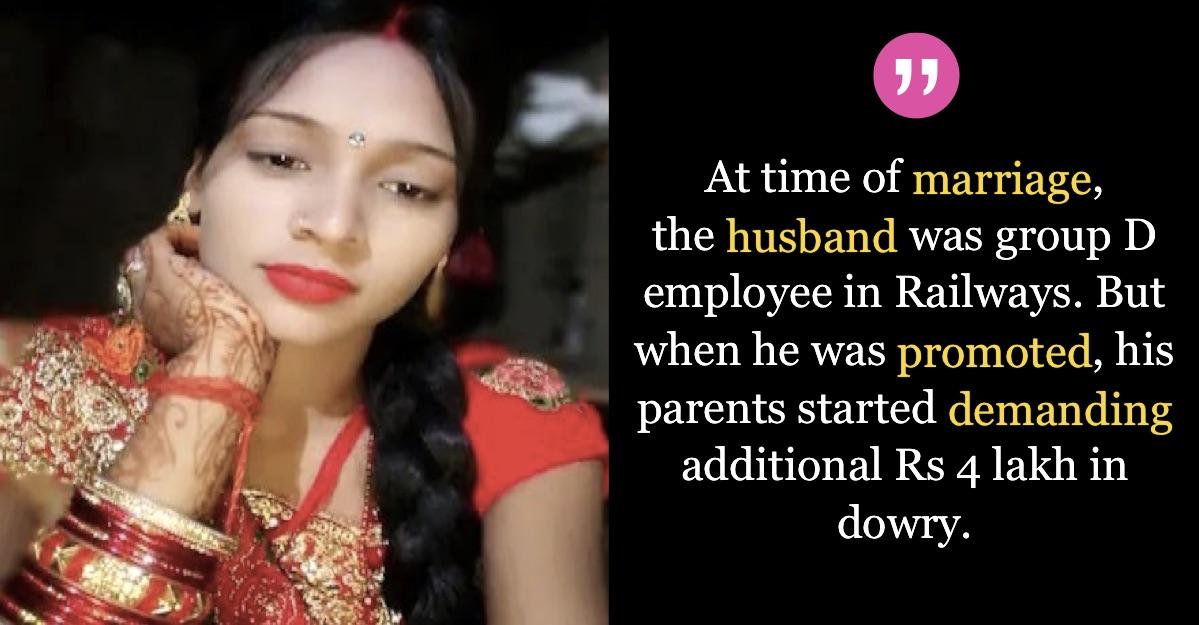 Kajal-Dowry-Harassment