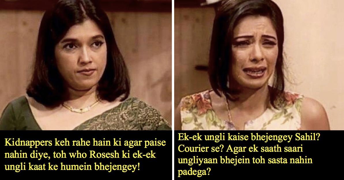 Monisha-Sarabhai-vs-sarabhai