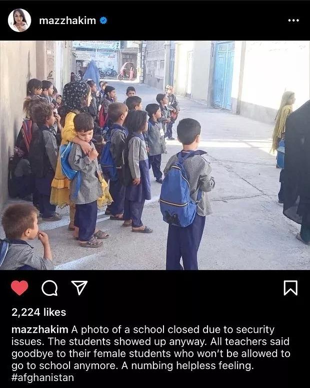 Schools-being-shut
