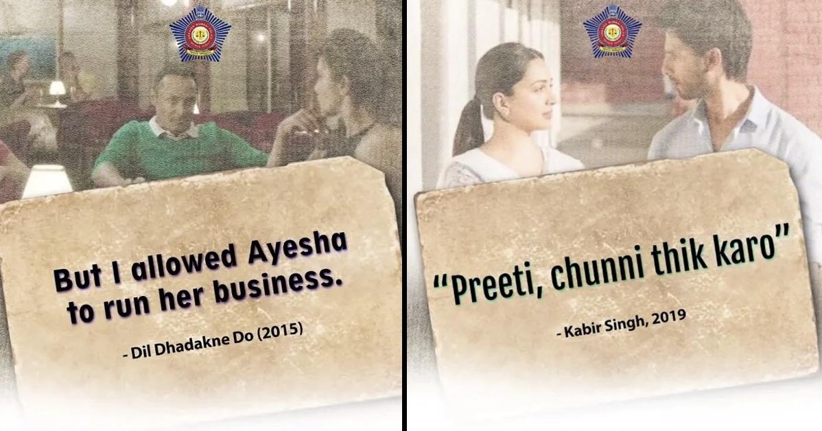 Mumbai-Police-Misogyny